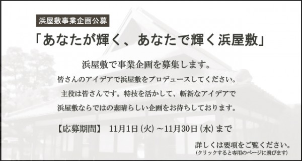 koubo_slide-1-600x319